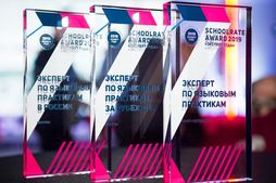 SchoolRate назвал лучшие языковые школы России